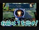 【実況】いたストSPフリープレイ DQ、FFの世界でも金持ちになる! Part.9