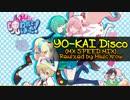 YO-KAI Disco (MX SPEED MIX)