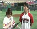 【UC】可愛いスポーツ記者内田真礼がもたらした放送事故