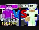 【日刊Minecraft】最強の匠は誰かRPG!?夜桜見物編【4人実況】
