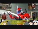 第32位:ゆっくりで能力&設定解説 仮面ライダーアクセル編 前編 thumbnail
