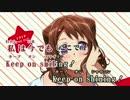 【ニコカラHD】【BanG Dream!】どきどきSING OUT! (DAM音源)