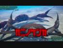 コミケ(C92)同人ゲームまとめ動画 Part2/4