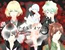 【オリジナルMV】Bio Noise / -Liris-【ゲーム主題歌】