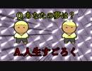 【鏡音リンレン】ツッコミS・O・S【オリジナル曲】