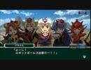 スーパーロボット大戦X-Ω [スパクロ] ロボットガールズZ&サン娘 イベ5