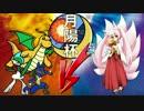【ポケモンSM】巫女服九尾は絆で月陽杯の勝利を掴み取る! 後半戦 vs ダン