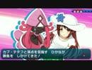 【ポケモンSM】 Uと勝ちたい星虹杯 【VSひかなさん】