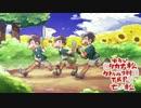 ゆるいカタカナ松のクトゥルフ神話TRPG 七ノ松 Part31