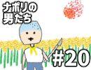 第69位:[会員専用]#20 すぎるの夏休みの自由研究 thumbnail