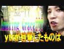 【#89】ytrが朝一お祭りを予感した結果【SEVEN'S TV】
