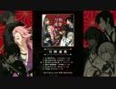 【刀剣乱舞】刀剣魂歌【XFD】