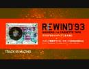 【1st Cassette Tape Album 】BIGHEAD「REWIND 93' C92 Editi...
