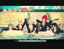 【MMDあんスタ】忘れられNight【PV風】