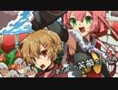 【UTAUカバー+PV】しんでしまうとはなさけない!【Salty*Rabbit】