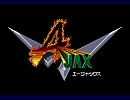 【A-JAX】をMSX・FM音源アレンジ。