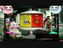 【Splatoon2】MC茜のインク塗合組合 Rec2【琴葉姉妹実況】