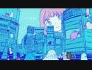 【ニコカラ】水色照明【on vocal版】