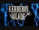 【ケルブレ】KERBEROS A GO