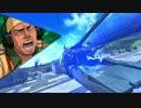 【PS3】地上の王者がもがき苦しむEXVSFB対戦Part149【戦車兵】