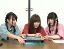 【ゲスト高橋未奈美さん】まりんかくわちゃんのコタツあそび第17回(後編)