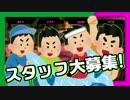 卍【スプラトゥーン2】笑顔の絶えない職場です【サーモンラン】01
