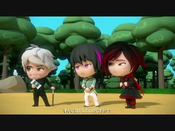 RWBY Chibi Season 2, Episode 12 - Evil Genius【日本語字幕】 - nicozon