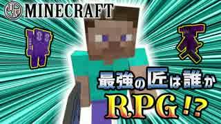 【日刊Minecraft】最強の匠は誰かRPG!?夜桜見物編2日目【4人実況】