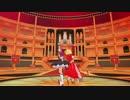 【Fate/MMD】ライオン