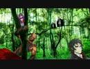 カルデアの森
