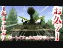 【Steel Fury】ゆっくり戦車戦線 ~第29装甲師団~【ゆっくり実況】