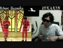 第100位:8.6sec BAZOOKA vs HIKAKIN Voice percussion battle Bad Apple!! thumbnail