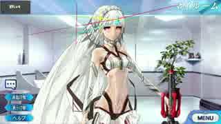 Fate/Grand Order アルテラ マイルーム&霊基再臨等ボイス集