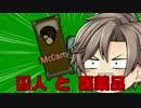 【RimWorld Mod】惑星 タカハシ メモリア