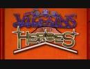 【ひとしずく×やま△】C92新譜「VILLAINS & HEROES ~Side:H~」【クロスフェード】