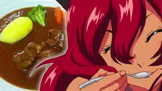 異世界食堂のビーフシチューが食べたい【嫌がる娘に無理やり弁当を持た