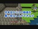【おそ松さん偽実況】松野おそ松の機械工作
