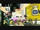 【Splatoon2】今日のイカ<マヨケチャ編>【ゆっくり実況】