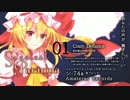 【C92】Sweetest Paranoia - Amateras Records【クロスフェード】
