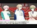 【実況】ガチホモ✩演劇団Part41【A3!】