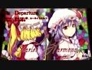 【C92】Scarlet Harmony クロスフェードデ