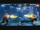 FightClubNRW8 スト5 WinnersSemiFinal ウメハラ vs Akainu
