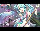 【初音ミク】 ときめきエクスペリエンス!《BanG Dream!》(初音ミクV4Xカバー)