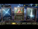 【Shadowverse】最強のダークアリス使いを目指すpart4  OTKダリス