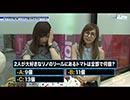 舞&みゆの目指せミリオネア!炎のドリームチャレンジ!! 第106話(2/2)