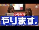 スロ馬鹿アニキとおてんば娘。3 第26話 (2/4)