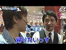 As-1 GRAND PRIX 最強軍団決定トーナメント 第12話(2/3)