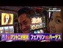 NEW GENERATION 第17話 (1/4)