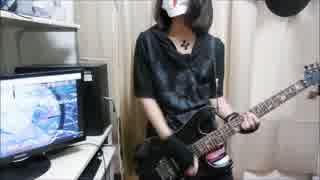 「ヒバナ」  ギター 演奏してみた