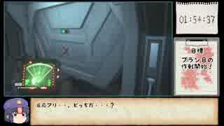 【RTA】 Alien  Isolation  4時間33分40秒 part.8
